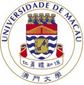澳门大学珠海校区,工程部基础网络建设