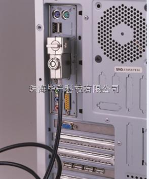 电脑安全锁,电脑防盗
