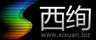 珠海西绚信息技术有限公司