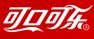 可口可乐饮料(珠海)有限公司