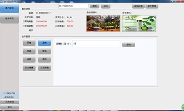 zhangfangxitong4